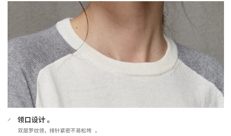 Womens crew neck cotton cashmere sweater -7