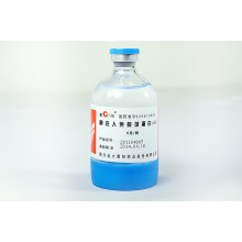 Human Immunoglobulin for Intravenous Injection (PH4)