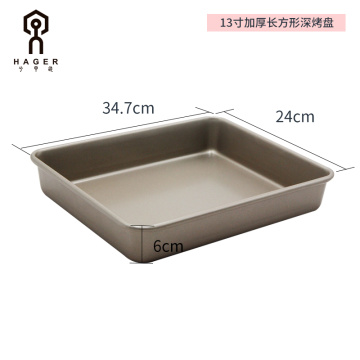 13 Inch nonstick coating carbon steel baking pan