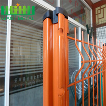 Trade Assurance PVC Coated V Pressed Fence