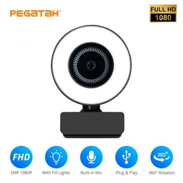 Webcam 1080P mini camera Fill Light Webcam with Microphone 360 degree web Camera for Pc Video Live Calling usb camera Webcamera