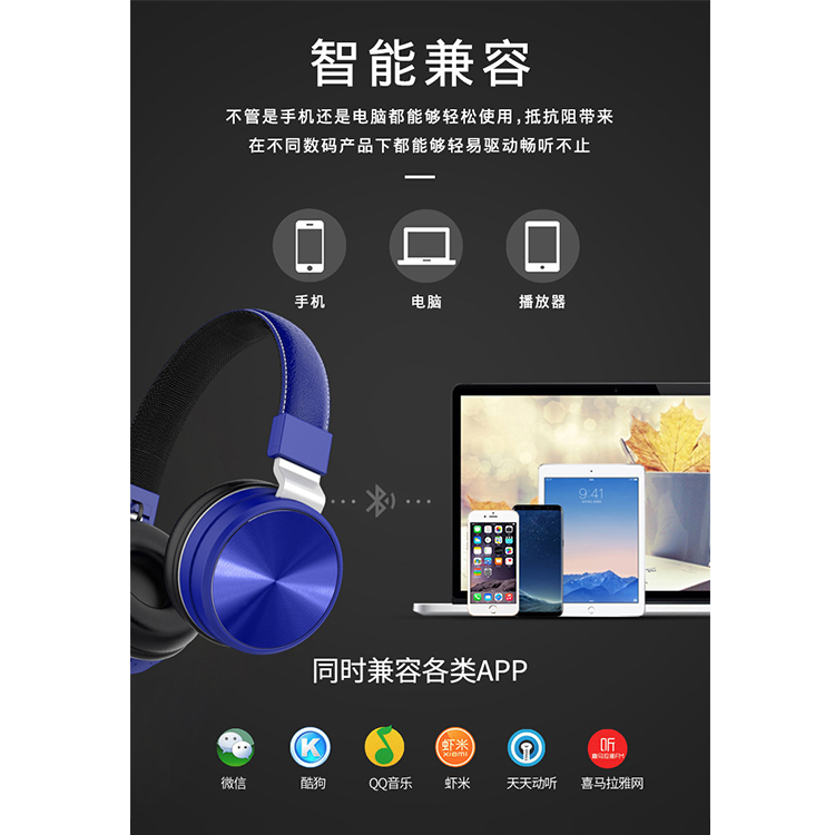 bluetooth headphone (1)