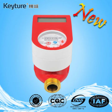 Hot Sale New IC Card Water Meter