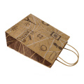 Shopping Organic Recycling Compostable Kraft Paper Bag