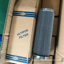 LEFILTER Replace HC8900FCN13H Pall Hydraulic Oil Filter