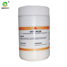 25% Vitamin C Water Soluble Powder