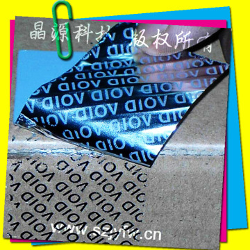 Anti-counterfeit VOID 3D Hologram Security Label