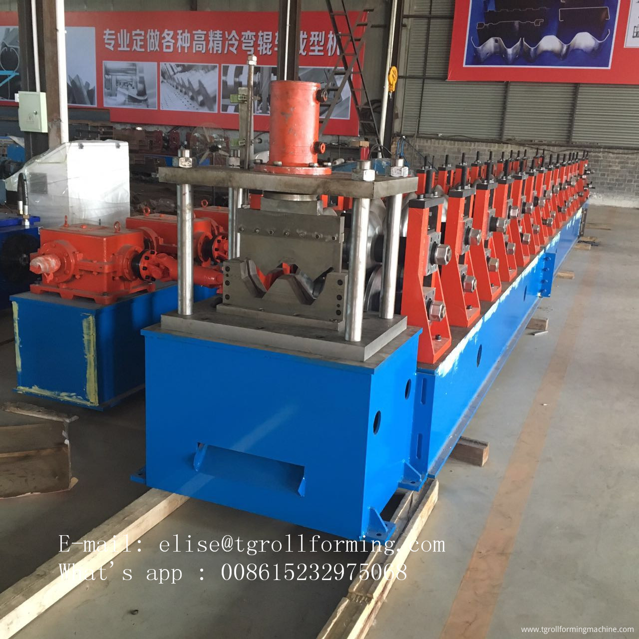 highway guardrail machine 1