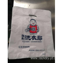 Plastic Bag For Laundry-Laundry Men