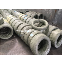 Factory Price 5052 Aluminum Wire