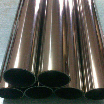 2507 duplex stainless steel pipe