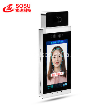 Face Recognition Body Temperature Scanner