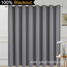 Grey Full Shading Curtain for Patio Door
