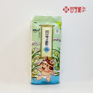 Good Quality sanitary diapers baby pants diapers