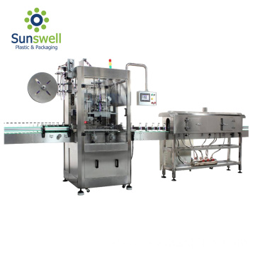 High Speed Small BottleSleeve Shrink Labeller