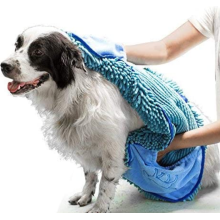 All Breeds Ultra Absorbent Shammy Towel