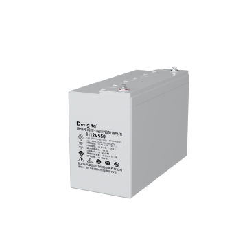 High Power H Series Lead Acid Battery (12V660Ah)