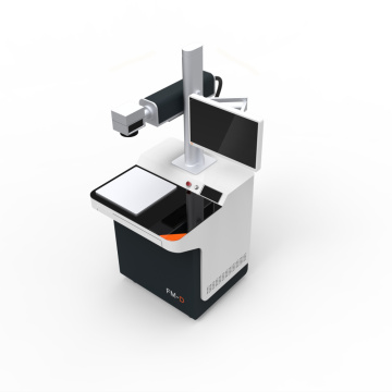 laser marking machine calibration