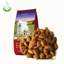 wellness high quality dry dog food