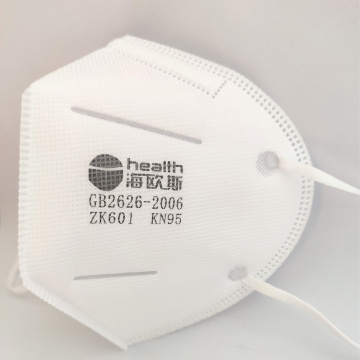 PM2.5 KN95 Mask Disposable Mask Daily Protection