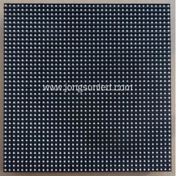 192x192 P4.8 Outdoor SMD LED Display Module