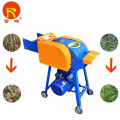 2.2 Kw Electronic Mini Grass Chopper Machine