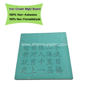 Bacterium-Against Fireproof Toxin Free MgO Firerated Board