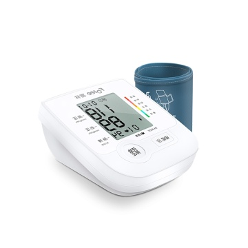 blood pressure monitor digital sphygmomanometer price