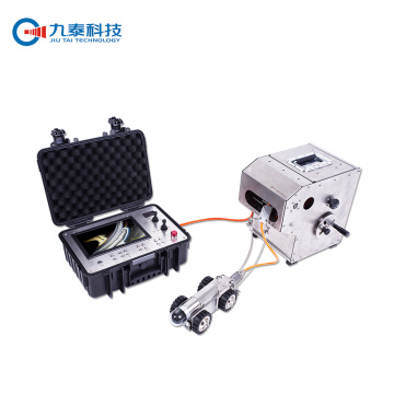 Robot Inspection Camera For Air Duct