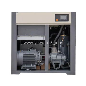 30KW variable frequency air compressor for small waterwell