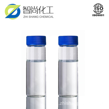 DiMethyl sulfoxide or DMSO  67-68-5