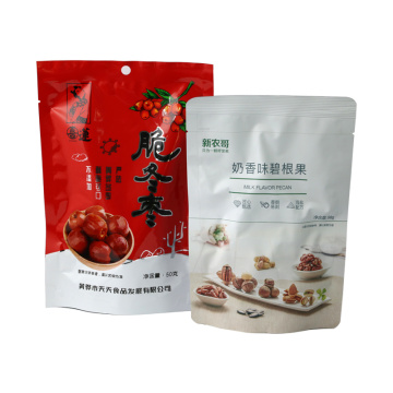 Free Sample Custom Stand-up Dried Food Zip-Lock Plastic-Bags