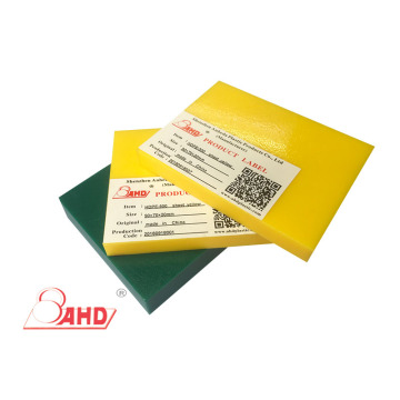 Thermoplastic HDPE Plastic Sheet With Texture Surface