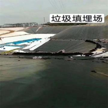 Environmental Protection Water Pond Liner Hdpe Geomembrane