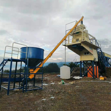 best price  mobile concrete batch plant