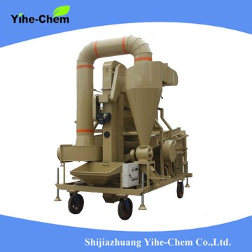 5XFZ-15 combined type seed cleaner