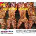 Healthy Nutritional Tasty Spicy Self-breeded Roasted Rabbit