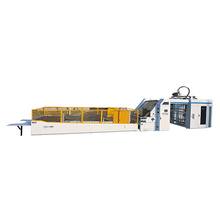 ZGFM series high speed automatic litho laminating machine