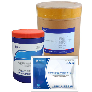 Tiamulin Fumarate Premix for Veterinary Use Only