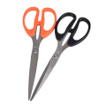 Professional Stainless Steel Daily Household Scissors