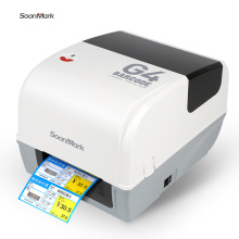 300dpi USB Thermal Transfer Barcode Label Printer