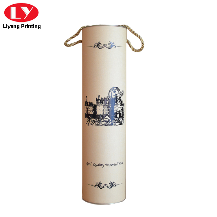 Wine Tube Box Handle