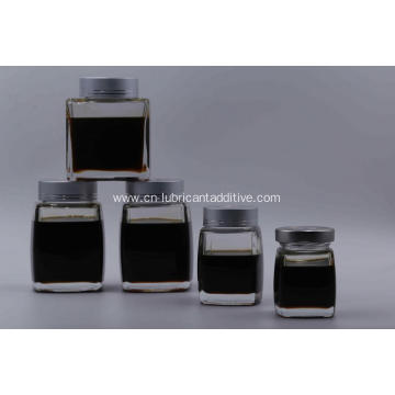 Additive Package for CNG Natural Gas Engine Oil