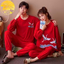 Spring Autumn Knitted Cotton Women's Sleep Lounge Red Pajama Sets Cloud Crane Print Chinese Style Sleepwear Fashion Homewear Set