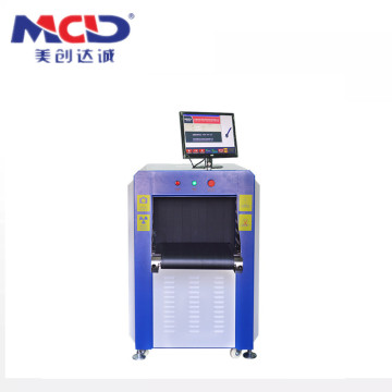 Collapsible Space-saving X ray Baggage Scanner Detection with PC MCD-5030C