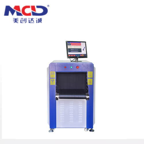 Best Quality X Ray Security Scanner MCD5030C