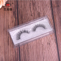 New Arrival New Fashion High Quality False Eyelashes