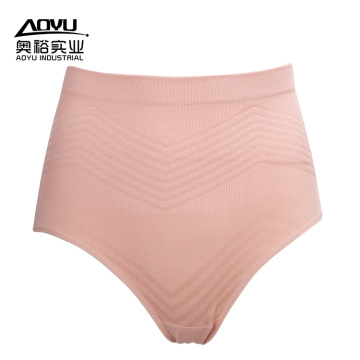 High Waist Nude Sexy Women Panties Seamless Underwear