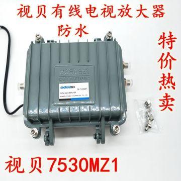 Regard Shellfish Field Type Sb -7530mz1 Cable Tv Signal Amplifier Receive Antenna 30db Enhance Organ fixed wireless terminal