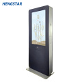 Outdoor IP65 2000nits LED Backlight Advertising Machine